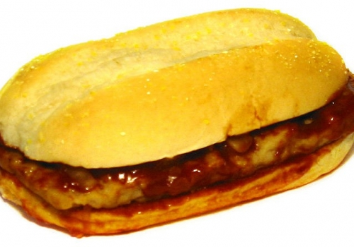 Watch How a McRib is Made